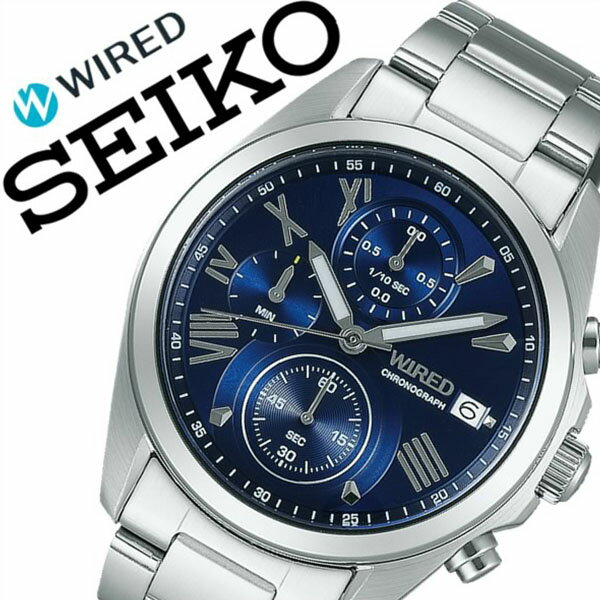 ワイアード腕時計 WIRED時計 WIRED 腕時計 ワイアード 時計 メンズ ブルー AGAT405 [メタル ベルト 正規品 クロノグラフ 防水 SEIKO ペア モデル シルバー ネイビー][ギフト バーゲン プレゼント ご褒美][おしゃれ 腕時計]