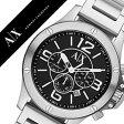 アルマーニエクスチェンジ 時計[ ArmaniExchange 時計 ]アルマーニエクスチェンジ腕時計( ArmaniExchange腕時計 )アルマーニ エクスチェンジ 時計[ Armani Exchange 時計 ]アルマーニ 時計/Armani 時計/メンズ/ブラック AX1501 [メタル ベルト/ビジネス/防水[送料無料]
