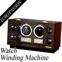 自動巻き上げ機 自動巻き機 ワインディングマシーン 腕時計 時計 ワインディング マシン ウォッチ ワインダー ワインダー 時計ケース 腕時計ケース 1本巻き 1本 1連 革 機械式 自動巻き 自動巻 機械式時計 ユーロパッション EUROPASSION