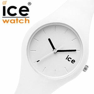 アイスウォッチ 時計[ICEWATCH 腕時計]アイス ウォッチ[ice watch 腕時計]アイス 腕時計[ice]アイス腕時計 ice腕時計 オラ スモール Ola Small レディース ホワイト ICEWESS [シリコン ベルト 防水 ブラック][ギフト バーゲン プレゼント ご褒美][おしゃれ 腕時計]