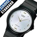 [当日出荷] カシオ腕時計 CASIO時計 CASIO 腕時計 カシオ 時計 スタンダード STANDARD メンズ レディース ホワイト MQ-76-7A1L 人気 新..