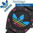 アディダス 腕時計[ adidas 時計 ]アディダス 時計[ adidas originals 腕時計 ]アディダス オリジナルス 時計[ adidasoriginals 腕時計 ][ アディダス時計 ]サンティアゴ SANTIAGO メンズ/レディース/ブラック ADH2970 [スポーツ ウォッチ/マルチ/カラー/カラフル][送料無料]