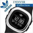 アディダス 腕時計[ adidas 時計 ]アディダス 時計[ adidas originals 腕時計 ]アディダス オリジナルス 時計[ adidasoriginals 腕時計 ][ アディダス時計 ]デンバー DENVER メンズ/レディース ADH3033 [液晶/デジタル/スポーツウォッチ/防水/ブランド/シルバー][送料無料]