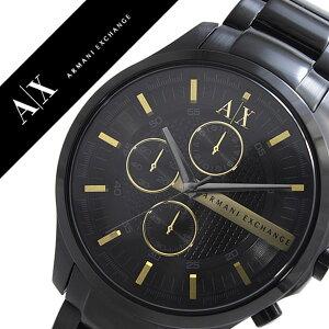 アルマーニエクスチェンジ腕時計[ArmaniExchange時計]アルマーニエクスチェンジ時計(ArmaniExchange腕時計)アルマーニ時計[Armani腕時計](アルマーニ腕時計)メンズ/ブラックAX2164[クロノグラフ/ビジネス/オールブラック/ゴールド/スマート][送料無料]