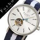 【5年保証対象】フルボデザイン 腕時計 [ Furbodesign 時計 ]フルボ デザイン 時計[ Furbo design 腕時計 ]自動巻き 腕時計[機械...