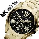 マイケルコース 腕時計 MICHAELKORS 時計 マイケル コース 時計 MICHAEL KORS 腕時計 MK腕時計 MK時計 ブラッドショー Bradshaw メンズ レディース ブラック MK5739 MK 新作 人気 ブランド 防水 メタル ベルト ゴールド プレゼント ギフト 送料無料