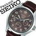 SEIKO時計 セイコー腕時計 SEIKO 腕時計 セイコー 時計 プレザージュ PRESAGE