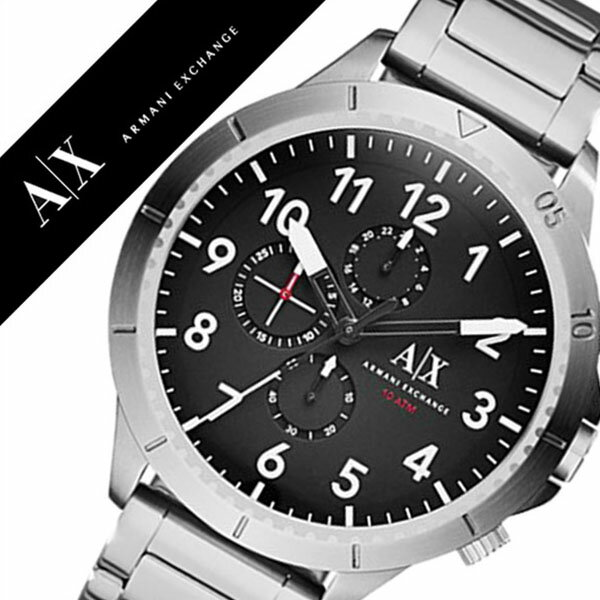 アルマーニエクスチェンジ 腕時計[ ArmaniExchange 時計 ]アルマーニ エクスチェンジ 時計[ Armani Exchange 腕時計 ]アルマーニ時計/アルマーニ腕時計 メンズ/ブラック AX1750 [人気/新作/流行/ブランド/防水/メタル ベルト/シルバー/ビッグフェイス/AX][送料無料] アルマーニエクスチェンジ 腕時計( ArmaniExchange 時計 )アルマーニ エクスチェンジ 時計( Armani Exchange 腕時計 )アルマーニ時計/アルマーニ腕時計