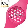 【5年保証対象】アイスウォッチ 時計[ ICEWATCH ]アイス ウォッチ[ ice watch 腕時計 ]アイス 腕時計[ ice ]ラブ ピンク ハート スモール love PINK HEART Small レディース/ホワイト [シリコン ベルト/防水/アイスラブ/icelove 2016/ピンク/LO.WE.HE.S.S.16][送料無料]