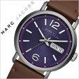 マークバイマークジェイコブス 腕時計[ MARCBYMARCJACOBS 時計 ]マーク バイ マーク ジェイコブス 時計[ MARC BY MARC JACOBS 腕時計 ][ マークジェイコブス ]ファーガス Fergus メンズ/ブルー MBM5078 [人気/ブランド/革 ベルト/レザー/ブラウン/シルバー][送料無料]