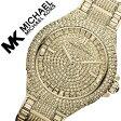 マイケルコース 腕時計[ MICHAELKORS 時計 ]マイケル コース 時計[ MICHAEL KORS 腕時計 ]マイケルコース時計[ MK腕時計 ] Camille レディース/ゴールド MK5720 [人気/新作/通販/トレンド/ブランド/MK/防水/メタル ベルト/クリスタル/プレゼント/ギフト][送料無料]