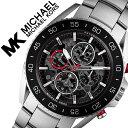 マイケルコース 腕時計( MICHAELKORS 時計 )マイケル コース 時計( MICHAEL KORS 腕時計 )