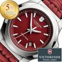 ビクトリノックス 腕時計[ VICTORINOX 時計 ]ヴィクトリノックス 時計[ VICTORINOX SWISS ARMY ]ビクトリノックス スイスアーミー イノックス パラコード INOX PARACORD メンズ/レッド VIC241744 [ミリタリーウォッチ/シルバー/ナイマッカ]