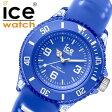 【5年保証対象】アイスウォッチ 時計[ ICEWATCH 腕時計 ]アイス ウォッチ[ ice watch ]アイス アクア ICE AQUA メンズ/レディース/ブルー AQAMPSS [新作/人気/ブランド/防水/プラスチック/ラバー ベルト/シリコン/AQ.AMP.S.S.15/プレゼント/ギフト][送料無料]