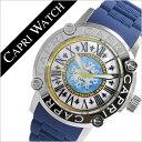 カプリウォッチ 腕時計[ CAPRIWATCH 時計 ]カプリ ウォッチ 時計[ CAPRI WAT