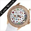 CAPRIWATCH時計 カプリウォッチ腕時計 CAPRI WATCH 腕時計 カプリ ウォッチ 時計 マルチジョイ MultiJoy