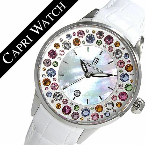 カプリウォッチ 腕時計[ CAPRIWATCH 時計 ]カプリ ウォッチ 時計[ CAPRI WATCH 腕時計 ]ミッレフィオーリ Millefiori レディース/ホワイト CAPRI-5265-WH [人気/新作/トレンド/ブランド/防水/革 ベルト/シルバー/かわいい/スワロフスキー/クリスタル/イタリア][送料無料] CAPRIWATCH時計 カプリウォッチ腕時計 CAPRI WATCH 腕時計 カプリ ウォッチ 時計 ミッレフィオーリ Millefiori
