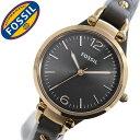 フォッシル 腕時計[ FOSSIL 時計 ]フォッシル 時計[ FOSSIL 腕時計 ]フォッシル時計/フォッシル腕時計 ジョージア GEORGIA レディース...
