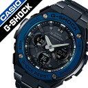【5年保証対象】カシオ腕時計 CASIO時計 CASIO 腕時計 カシオ 時計 G ショック Gスチール G SHOCK G-STEEL メンズ/ブラック GST-W110BD-1A2JF [正規品/