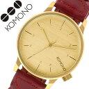 コモノ 腕時計( KOMONO 時計 )コモノ 時計( KOMONO 腕時計 )コモノ腕時計