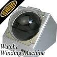 自動巻き上げ機 [自動巻き機] ワインディングマシーン 腕時計/時計 ワインディング マシン/マシーン/ウォッチワインダー/ウォッチ ワインダー [ワインダー]メンズ/レディース/S-2-SV[機械式/自動巻き/自動巻/人気/高級/高性能/1本巻き/リボルバー/REVOLVER/S-2-SL][送料無料]
