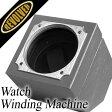 自動巻き上げ機 [自動巻き機] ワインディングマシーン 腕時計/時計 ワインディング マシン/マシーン/ウォッチワインダー/ウォッチ ワインダー [ワインダー]メンズ/レディース/S-4-SV[機械式/自動巻き/自動巻/人気/高級/高性能/1本巻き/リボルバー/REVOLVER/S-4-SL][送料無料]