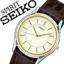 SEIKO時計 セイコー腕時計 SEIKO 腕時計 セイコー 時計 スピリット SPIRIT