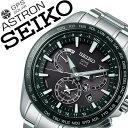 【5年保証対象】セイコー腕時計 SEIKO時計 SEIKO 腕時計 セイコー 時計 アストロン ASTRON メンズ/ブラック SBXB077 [メタル ベルト/正規品/ソーラー電波/電波ソーラー/防水/ソーラー GPS 衛星 電波修正/シルバー][送料無料] 02P01Oct16