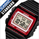 CASIO時計 カシオ腕時計 CASIO 腕時計 カシオ 時計 スタンダード STANDARD