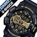 【5年保証対象】カシオ腕時計 CASIO時計 CASIO 腕時計 カシオ 時計 Gショック G-SHOCK メンズ/ブラック GA-400GB-1A9JF [アナデジ/デジタル/正規品/液晶/ストップ