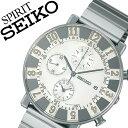 SEIKO時計 セイコー腕時計 SEIKO 腕時計 セイコー 時計 スピリットスマート SPIRITSMART