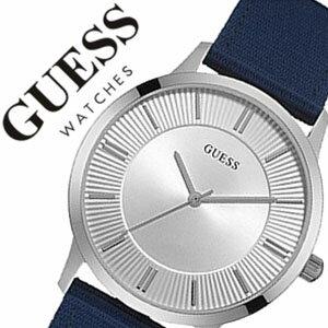 【5年保証対象】ゲス 腕時計[ GUESS 腕時計 ]ゲス 時計[ GUESS 時計 ]ゲス腕時計[ GUESS腕時計 ]ゲス時計[ GUESS時計 ]エスクロー ESCROW メンズ/シルバー W0795G4 [NATO ベルト/正規品/カジュアル/ブルー/ネイビー/新作/人気/ブランド][送料無料][入学/卒業/祝い] ゲス 腕時計( GUESS 腕時計 )ゲス 時計( GUESS 時計 )ゲス腕時計( GUESS腕時計 )ゲス時計( GUESS時計 )
