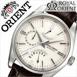 ��5ǯ�ݾ��оݡۥ��ꥨ��� �ӻ���[ ORIENT ���� ]���ꥨ��� ����[ ORIENT �ӻ��� ]�?��륪�ꥨ��� RoyalOrient ���/�ۥ磻�� WE0021JD [�� �٥��/������/�ᥫ�˥���/��ư��/������/�ɿ�/����/�֥饦��/����С�/�?���][����̵��]