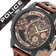 【5年保証対象】ポリス 腕時計[ POLICE 時計 ]ポリス時計[ POLICE腕時計 ]ポリス腕時計[ POLICE時計 ]アダー ADDER メンズ/ブラック 14536JSB-12A [人気/新作/ブランド/トレンド/レザー ベルト/革/ビッグフェイス/ブラウン/プレゼント/ギフト][送料無料] 02P03Dec16