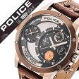 【5年保証対象】ポリス 腕時計[ POLICE 時計 ]ポリス時計[ POLICE腕時計 ]ポリス腕時計[ POLICE時計 ]アダー ADDER メンズ/ブラック 14536JSBN-02 [人気/新作/ブランド/トレンド/レザー ベルト/革/ビッグフェイス/ブラウン/プレゼント/ギフト][送料無料]