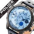 【5年保証対象】ポリス 腕時計[ POLICE 時計 ]ポリス時計[ POLICE腕時計 ]ポリス腕時計[ POLICE時計 ]アダー ADDER メンズ/ブルー 14536JSU-13A [人気/新作/ブランド/トレンド/レザー ベルト/革/ビッグフェイス/グレー/プレゼント/ギフト][送料無料][02P27May16]