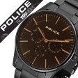 【5年保証対象】ポリス 腕時計[ POLICE 時計 ]ポリス時計[ POLICE腕時計 ]ポリス腕時計[ POLICE時計 ]カーティシー COURTESY メンズ/ブラック 14701JSB-02M [人気/新作/ブランド/トレンド/メタル ベルト/コーテシー/シンプル/ブラック/プレゼント/ギフト][送料無料]