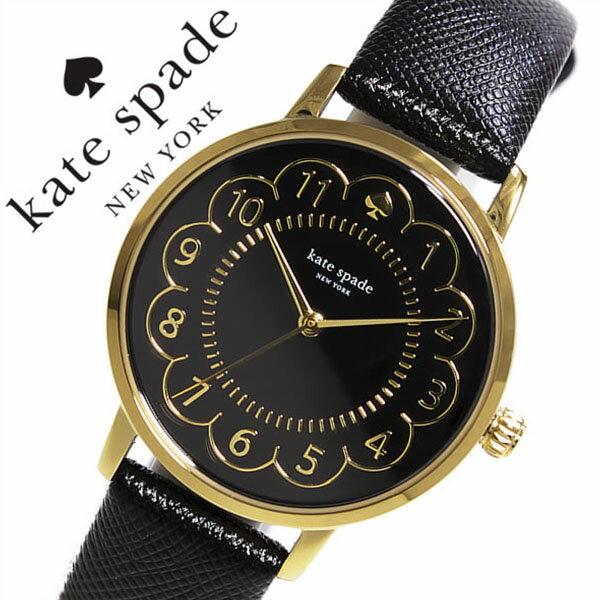 ケイトスペード 腕時計[ katespade 時計 ]ケイト スペード ニューヨーク 時計[ kate spade NEWYORK 腕時計 ]ケートスペード[ ケイトスペイド ]メトロ スカラップ Metro レディース/ブラック 1YRU0790 [新作/ブランド/レザー/革/ゴールド/人気/プレゼント][送料無料] ケイトスペード 腕時計( katespade 時計 )ケイト スペード ニューヨーク 時計( kate spade NEWYORK 腕時計 )ケートスペード( ケイトスペイド )ケート スペ