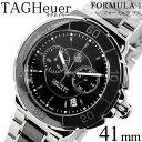タグホイヤー 腕時計[ TAGHeuer 時計 ]タグ ホイヤー 時計[ TAG Heuer 腕時計 ]フォーミュラ1 Formula 1 メンズ/レディース/...