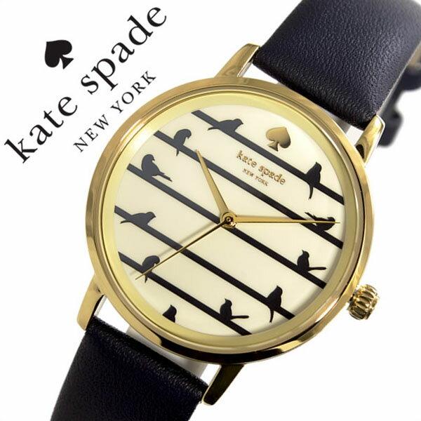 ケイトスペード 腕時計[ katespade 時計 ]ケイト スペード ニューヨーク 時計[ kate spade NEWYORK 腕時計 ]ケートスペード[ ケイトスペイド ]メトロ バード オン ワイアー Metro レディース/ホワイト KSW1022 [ブランド/レザー/革/ゴールド/プレゼント/ギフト][送料無料] ケイトスペード 腕時計( katespade 時計 )ケイト スペード ニューヨーク 時計( kate spade NEWYORK 腕時計 )ケートスペード( ケイトスペイド )ケート
