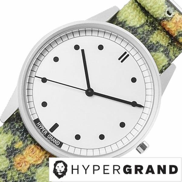 ハイパーグランド 腕時計[ HYPERGRAND 時計 ]ハイパー グランド 時計[ HYPER GRAND 腕時計 ][ハイパーグラウンド]ゼロワン ナトー 01NATO レディース/ホワイト NW01GASK [人気/新作/ブランド/ナイロン ベルト/かわいい/グリーン/シンプル/デザイナーズ ウォッチ][送料無料] 【当店は日本時計輸入協会が定めたウォッチコーディネーター在籍店です】【各種プレゼント・ギフト・名入れも承ります】[母の日][父の日][結納][結納返し][結婚祝い]