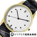 ハイパーグランド 腕時計 HYPERGRAND 時計 ハイパー グランド 時計 HYPER GRAND 腕時計 ハイパーグラウンド ゼロワン ナトー 01NATO メンズ レディース ホワイト NW01RAPI 人気 新作 ブランド ナイロン ベルト ゴールド ブラック シンプル 北欧