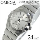 オメガ 腕時計( OMEGA 時計 )オメガ時計( OMEGA腕時計 )