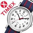 【5年保証対象】タイメックス 腕時計[ TIMEX 時計 ]タイメックス 時計[ TIMEX 腕時計 ]ウィークエンダー セントラル パーク フル サイズ Weekender Central Park FULL SIZE メンズ/ホワイト T2N747 [人気/ブランド/NATO ベルト/ナトー/シルバー/ブルー/ネイビー]