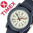【5年保証対象】タイメックス 腕時計[ TIMEX 時計 ]タイメックス 時計[ TIMEX 腕時計 ]キャンパー Camper Japan Limied メンズ/ホワイト TW2P59900 [正規品/人気/ブランド/NATO ベルト/ナトー/日本 限定/ファッションウォッチ/ブルー/ネイビー/アイボリー][02P27May16]
