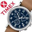 【5年保証対象】タイメックス 腕時計[ TIMEX 時計 ]タイメックス 時計[ TIMEX 腕時計 ]ウィークエンダー クロノ Weekender Chrono 40mm メンズ/ブルー TW2P62300 [正規品/人気/ブランド/革 ベルト/ファッションウォッチ/ブラウン/ネイビー/シルバー][送料無料]