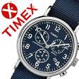 【5年保証対象】タイメックス 腕時計[ TIMEX 時計 ]タイメックス 時計[ TIMEX 腕時計 ]ウィークエンダー クロノ Weekender Chrono 40mm メンズ/ブルー TW2P71300 [正規品/人気/ブランド/NATO ベルト/ナトー/ファッションウォッチ/ネイビー][送料無料]