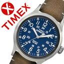 タイメックス腕時計 TIMEX時計 TIMEX 腕時計 タイメックス 時計 エクスペディション スカウト Expedition Scout メンズ ブルー TW4B01800 [正規品 革 ベルト 新品 ファッションウォッチ ブラウン シルバー][バーゲン プレゼント ギフト][おしゃれ]