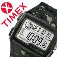 【5年保証対象】タイメックス 腕時計[ TIMEX 時計 ]タイメックス 時計[ TIMEX 腕時計 ]エクスペディション ショック グリッド Expedition Shock Grid メンズ/グレー TW4B02900 [人気/ブランド/ラバー ベルト/液晶/デジタル/グリーン/迷彩/カモ 柄][送料無料][02P27May16]