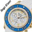 【5年保証対象】エンジェルクローバー 腕時計[ AngelClover 時計 ]エンジェル クローバー 時計[ Angel Clover 腕時計 ]シークルーズ SEA CRUISE メンズ/ホワイト SC47YBU-WH [新作/防水/アナログ/クロノグラフ/ラバー ベルト/ホワイト/ゴールド/プレゼント][送料無料]